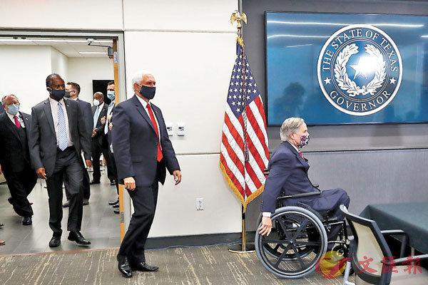 ■ 白宮官員與州長全體戴罩出席活動。 美聯社
