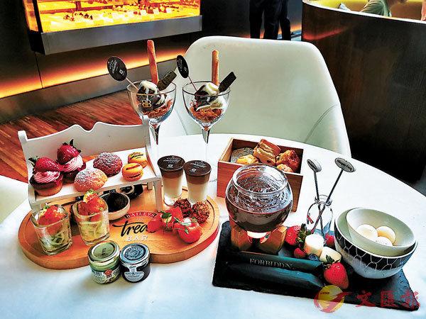 ■BAILEYS x Haagen-Dazs下午茶