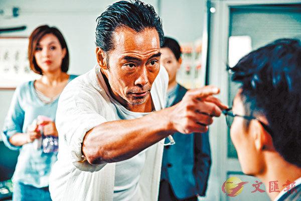 ■鄭浩南飾演專做街坊生意的「和聯興地產」創辦人。