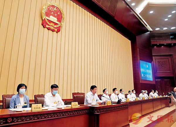 ■ 6月30日,十三屆全國人大常委會第二十次會議在北京舉行第二次全體會議,栗戰書委員長主持。會議經表決,全票通過《中華人民共和國香港特別行政區維護國家安全法》。 新華社