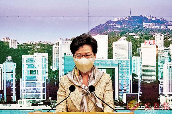 ■林鄭月娥表示不會被任何制裁行動嚇怕。香港文匯報記者  攝