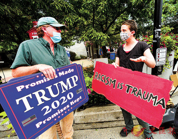 ■特朗普支持者與反對者上周六各自示威打對台。 美聯社