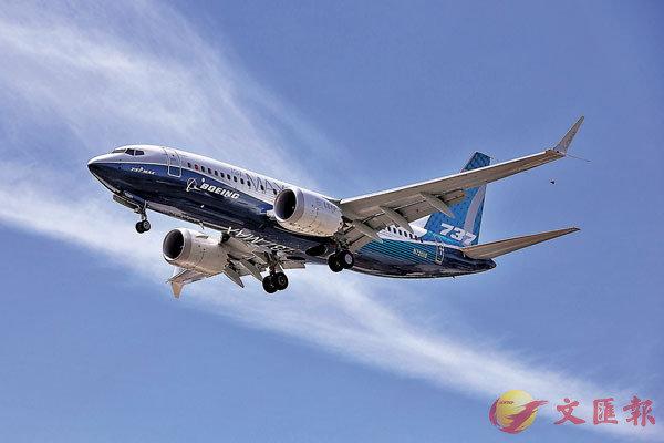 ■ 試飛的波音737 MAX飛機從西雅圖波音機場起飛,整個試飛過程持續約數小時。 路透社