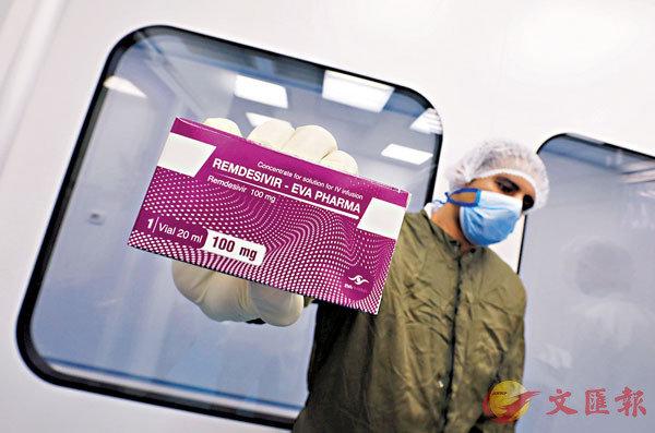 ■ 瑞德西韋可為新冠肺炎患者平均縮短4天治療時間。 路透社