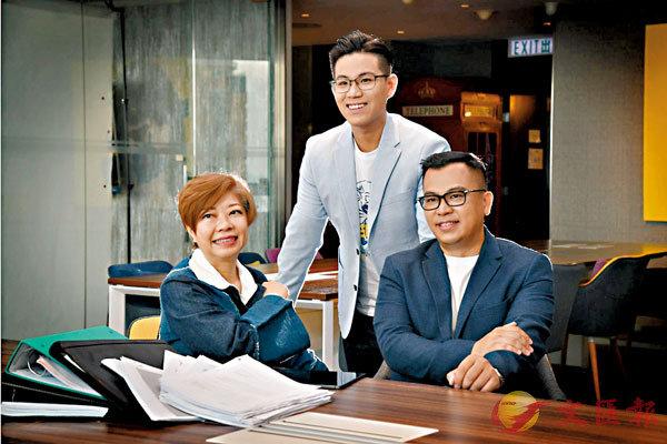 ■(左起)胡露明、凌志灝及范俊儉3大名師匯聚一起辦分享會,也是粉絲之福。 作者供圖