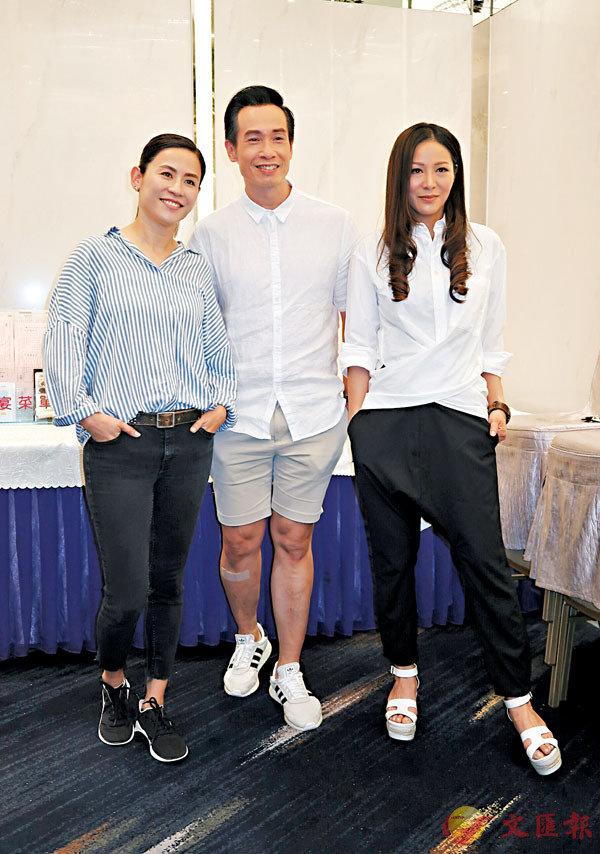 ■ 左起:宣萱、陳豪和滕麗名出席劇集煞科宴。