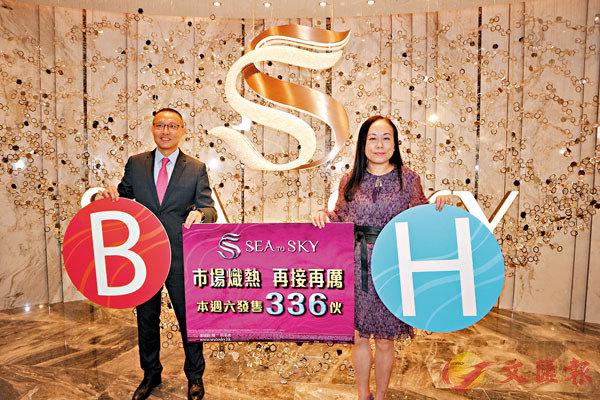 ■長實郭子威(左)及楊桂玲介紹SEA TO SKY發售安排。 記者梁悅琴  攝