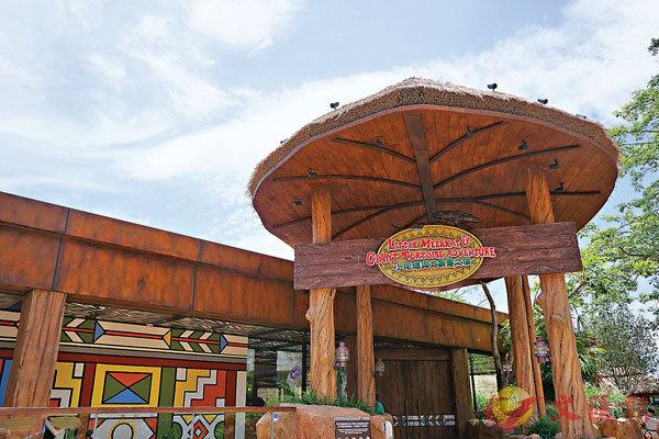 ■「小狐�УP大象龜之旅」動物展館