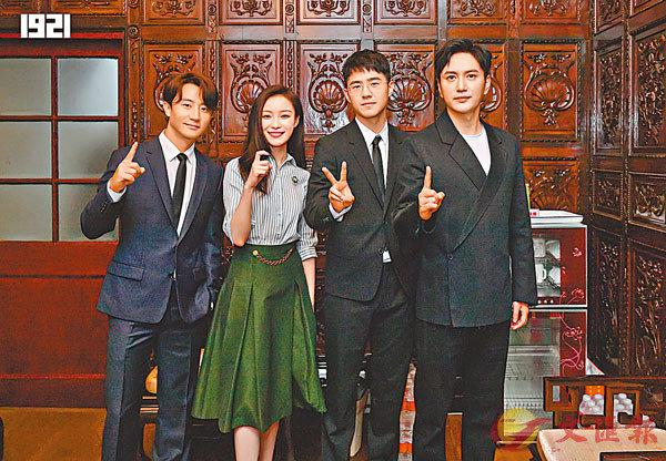 ■左起:黃軒、倪妮、劉昊然和王仁君用手勢比出電影名。