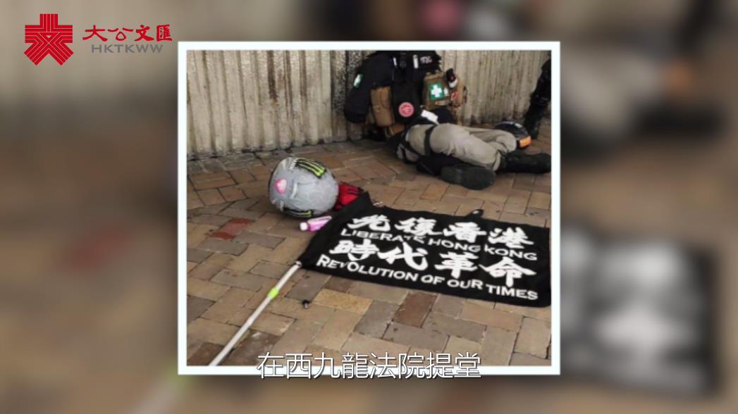首宗涉違國安法提堂 控煽動分裂國家罪