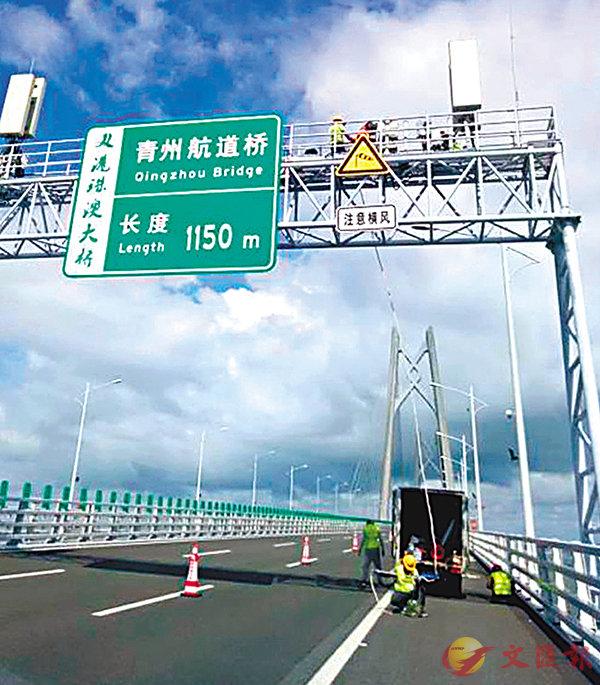 ■港珠澳大橋5G通信網絡建設施工現場。 受訪者供圖