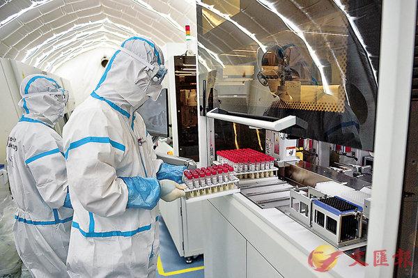 ■北京首座氣膜版「火眼」核酸檢測實驗室內工作人員在忙碌。 新華社
