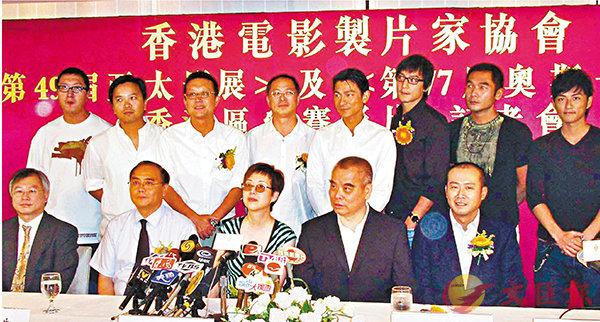 ■香港電影製片家協會向來靠自己,過去一年環境太差,希望爭取政府對電影業多些支持。