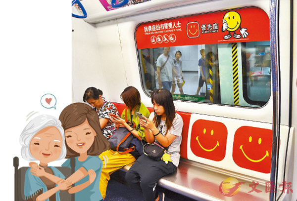 ■ 香港不少公共交通工具已設關愛座。 資料圖片