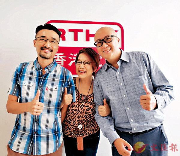 ■海洋公園總館長祝效忠(右)、「野外動向」創辦人陳嘉俊(左)與淑梅姐。 作者供圖