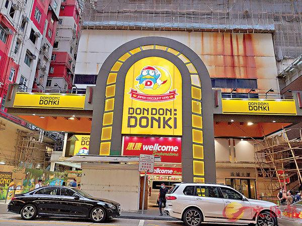 ■名珠城店樓高四層