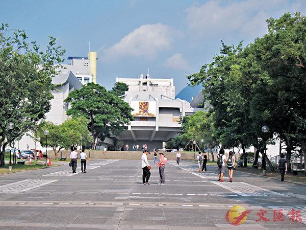 ■中文大學實行書院制。 資料圖片