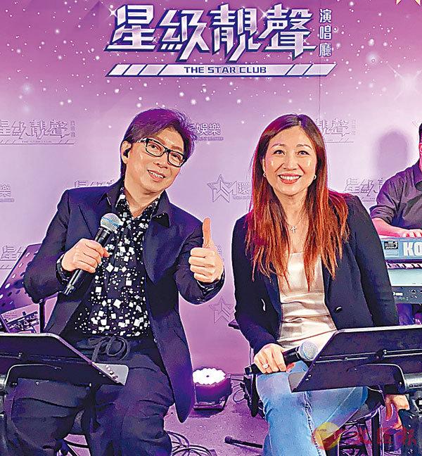 ■姜蓓莉(右)請來好友莫旭秋(左)合唱。