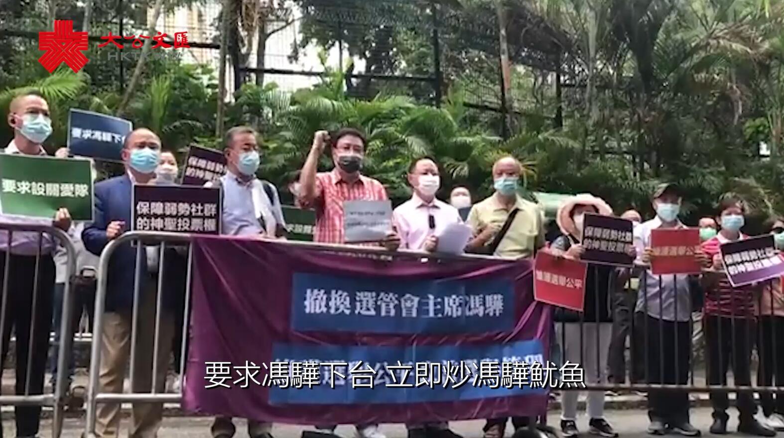 選舉公平關注組:強烈要求撤換選管會主席馮驊
