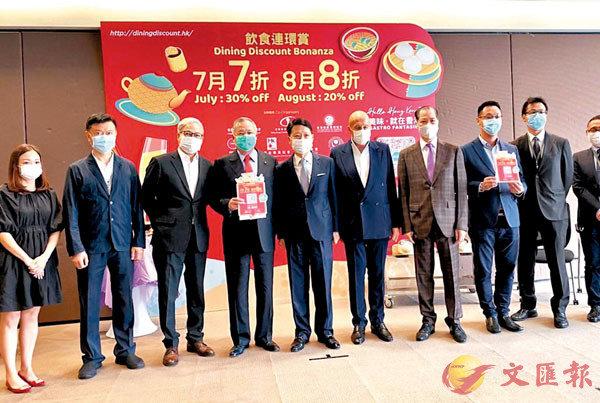 香港飲食業月中推七折晚市優惠 逾千間食肆參與