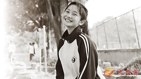 ■ 陳薇薇生前是一個乖巧愛助人的女孩。網上圖片