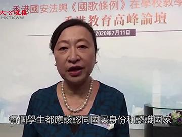 趙麗娟:唱國歌維護國安法是每個人的國民責任