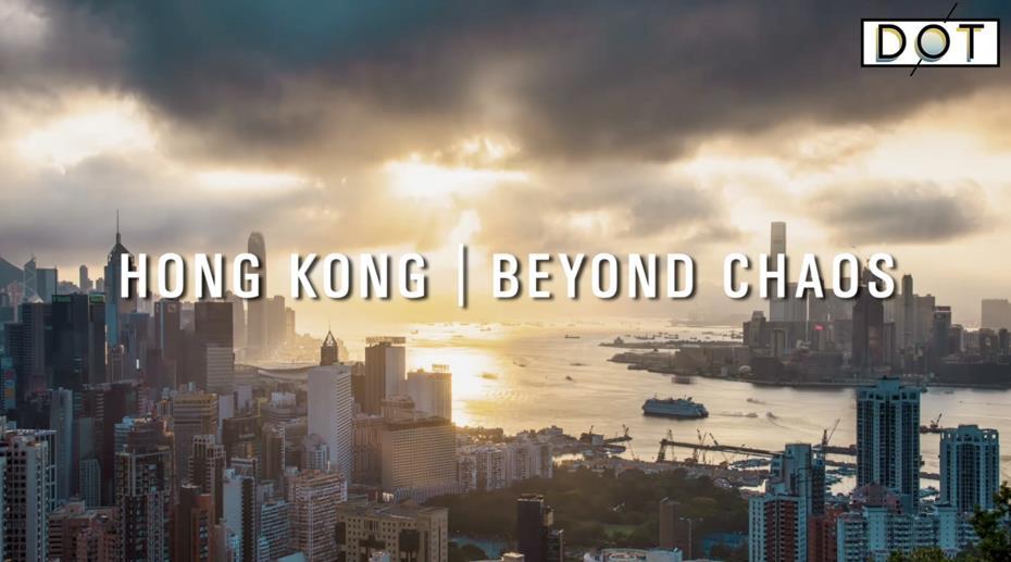 香港暴亂之後|家外之家