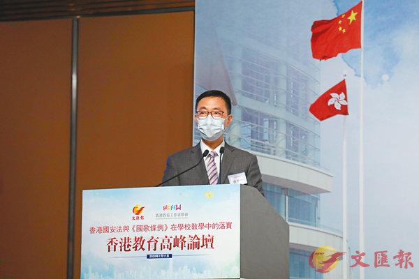 ■楊潤雄表示,國安教育和國歌教育會是國家憲法和基本法教育的重中之重。 香港文匯報記者  攝