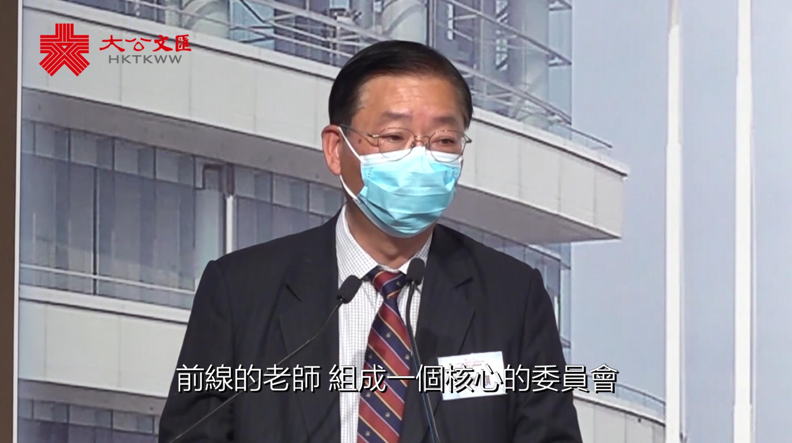 招祥麒:教育局應組成核心委員會 增聘人手加強培訓宣傳