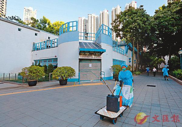 ■通州街壁球中心兼職司機懷疑初步確診,壁球中心及鄰近網球場即時關閉清潔。