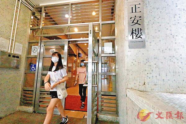 ■ 慈雲山慈正�h驟成重疫區。 香港文匯報記者 攝