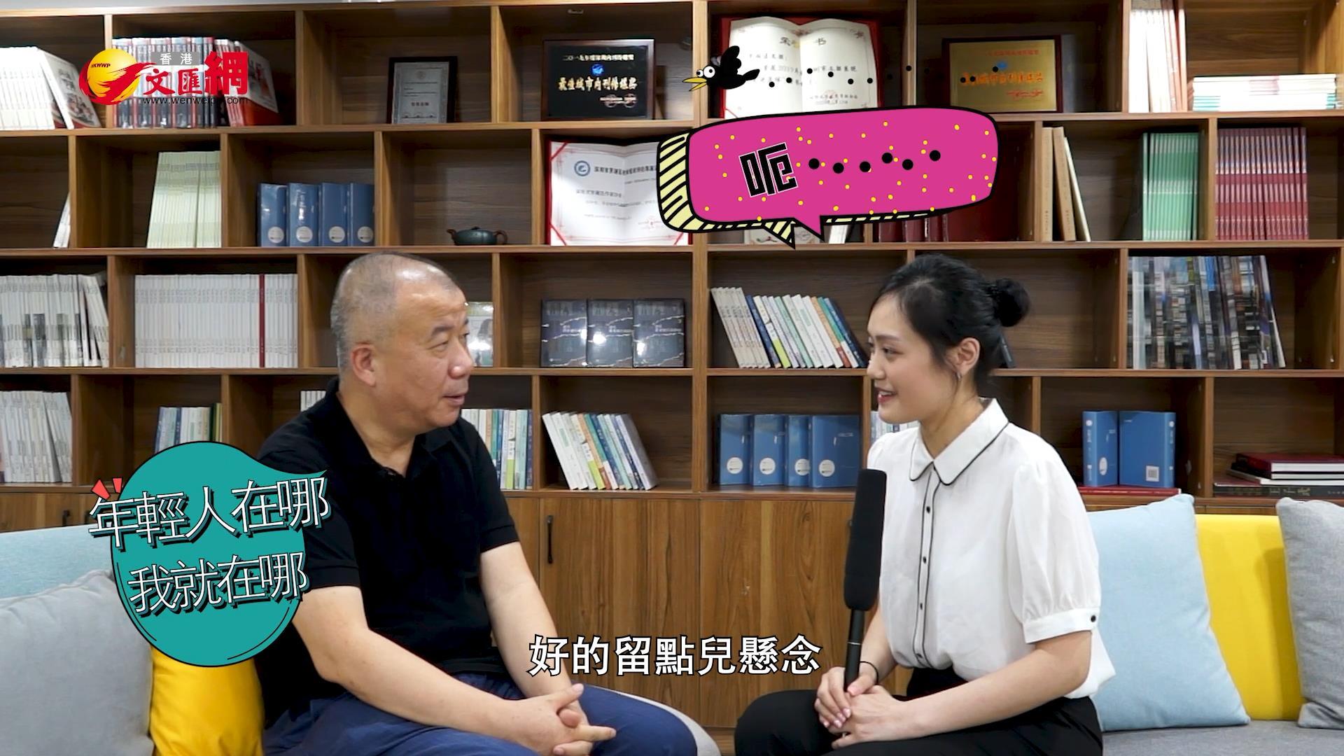 吳亞丁: 深圳正值青春 年輕人在哪我就在哪