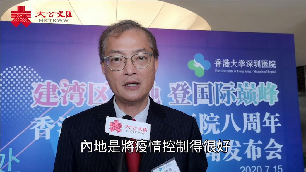 盧寵茂�G香港疫情有點失控 應攜手內地共同防疫