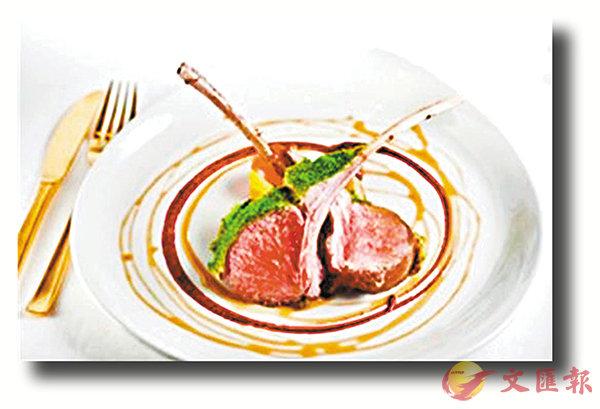 ■Gradini 意大利餐廳 - 香烤塔斯曼尼亞羊鞍