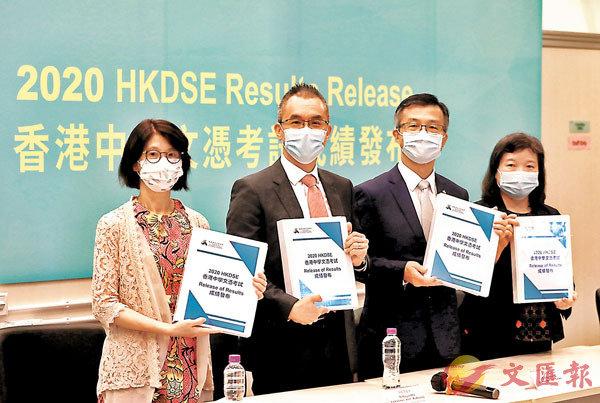 ■考評局公布今年共有四男三女考獲七科5**成為狀元。 香港文匯報記者  攝