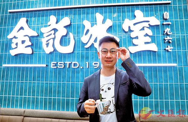 謝海發表示即使疫情日後消退,相信餐廳仍會保留部分防疫措施。