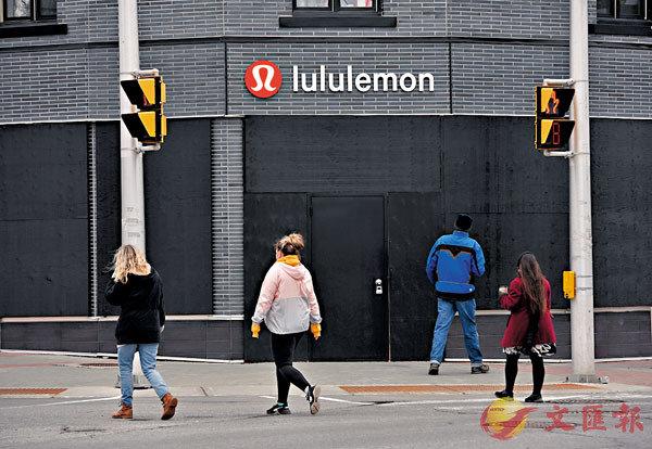 ■ 受疫情打擊,Lululemon等傳統服飾品牌生意低迷,為求殺出一條生路,該公司大膽地以5億美元收購一家只營運了2年的初創企業Mirror。 資料圖片