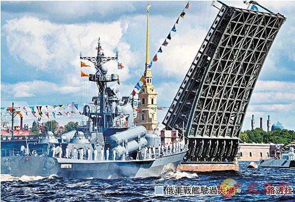 普京:40新艦年內入列 配備超音速核武
