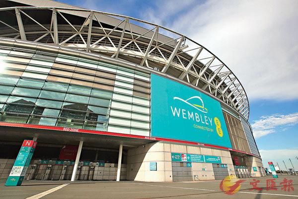 ■最多可容納9萬名觀眾的溫布萊球場。 路透社