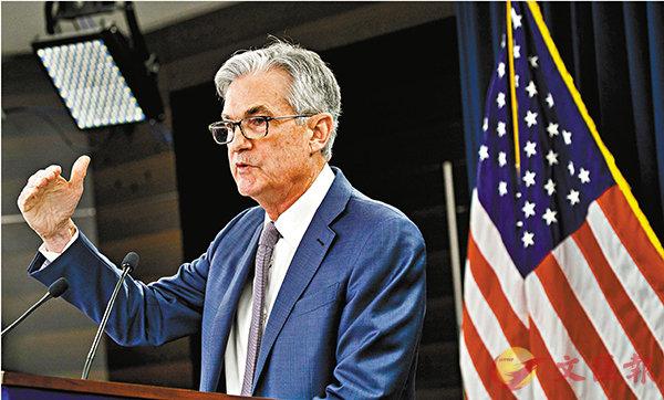 ■鮑威爾表示,想都沒想過加息,認為需要更多財政政策刺激經濟,或為未來引入更多刺激措施鋪路。 美聯社