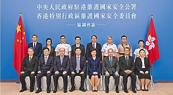 ■駐港國安公署與香港特區國安委舉行協調會議,各人在會議前合照。