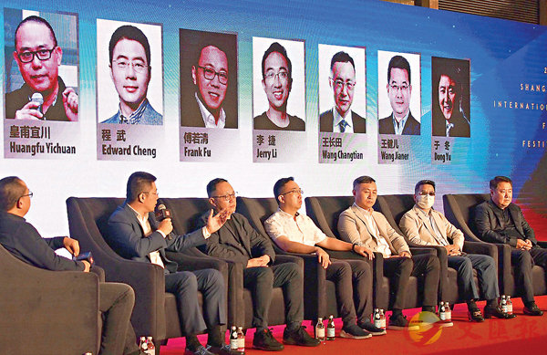 ■在上海國際電影節的開幕論壇上,部分內地電影企業領軍人物探討如何有效復映復產。電影節期間,上海的29家指定影院展映320多部中外影片,其中世界首映、亞洲首映和中國首映影片超過200部。