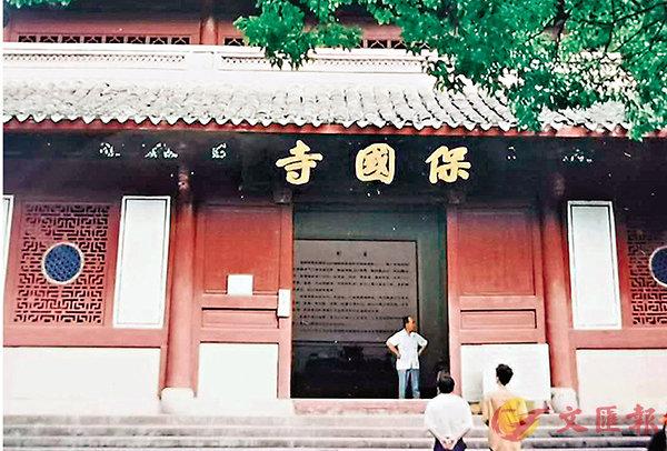 ■保國寺有多個奇妙之處。 作者提供