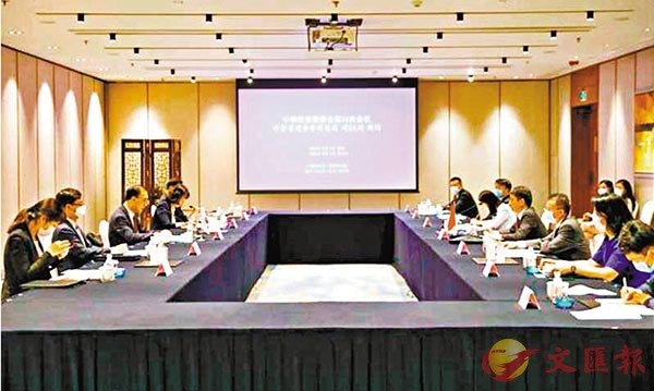 ■中韓經貿聯委會8月1日在山東青島舉行。 網上圖片