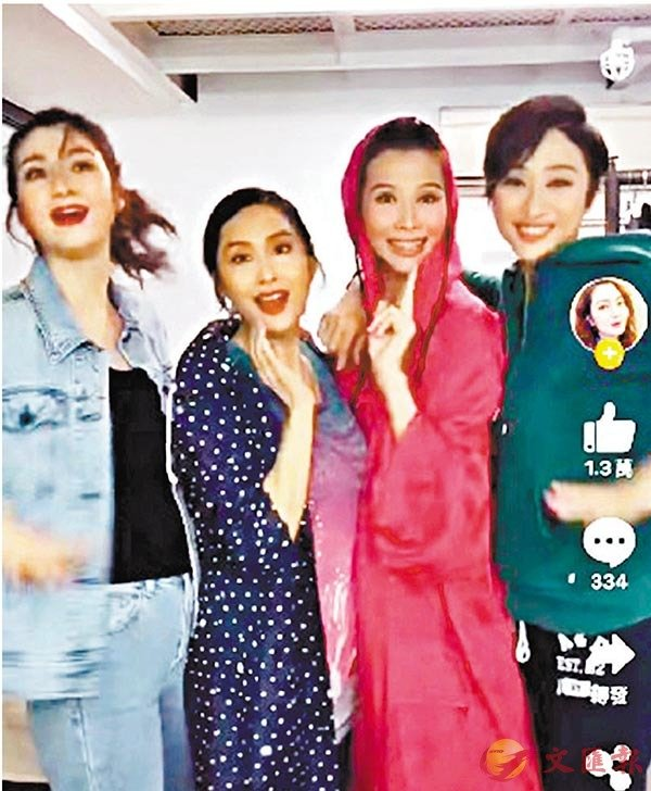 ■左起:洪欣、朱茵、蔡少芬和陳法蓉再放笑彈。