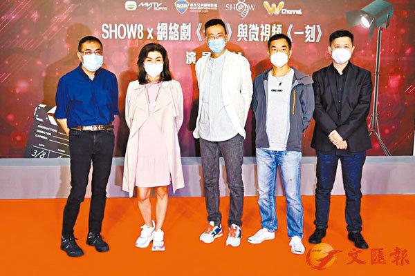 ■ 樂易玲(左二)強調SHOW 8不會取代藝員訓練班。