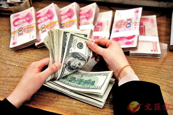 ■美聯儲已明言加息根本不在考慮之列,將來一段長時間是低息環境,如此一來,也導致美元下行壓力持續。 資料圖片