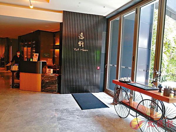 ■帝逸酒店逸軒中菜廳
