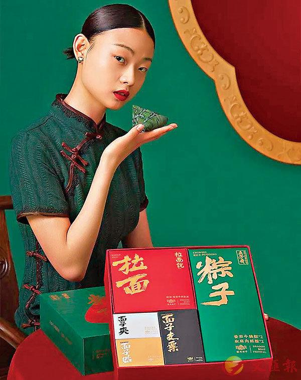 ■五芳齋還與「拉麵說」品牌聯名推出產品,令消費者感到驚喜。