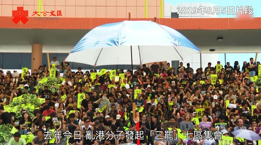 【反修例黑暴真相】EP17「三罷」癱瘓全港十警署被圍攻